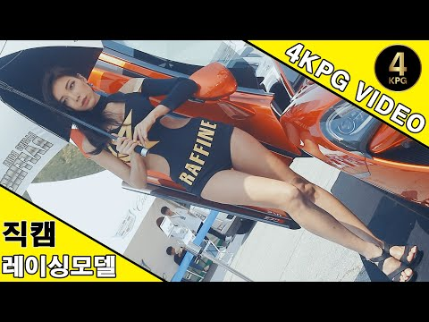 พริตตี้ตัวท็อป สาวสวยเกาหลีสุดฮอต หุ่นนี่อย่างเอ็กซ์เด็ดจริงๆช่างงามตางามใจ